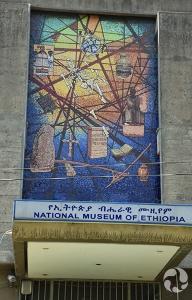 Une mosaïque au-dessus de l'entrée principale du Musée national d'Éthiopie.