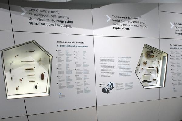 Les artéfacts présentés au Musée.